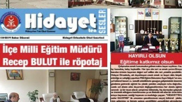 """Malatya'nın Tek Okul Gazetesi """"Hidayetten Sesler"""""""